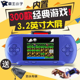 【双人对战、可接电视】童年经典迷你掌上游戏机2代