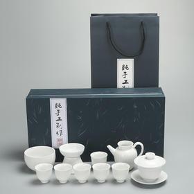 中国白陶瓷茶具德化三才盖碗功夫茶杯整套礼品礼盒套组