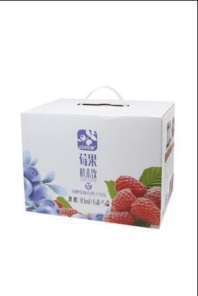 莓果酵素饮