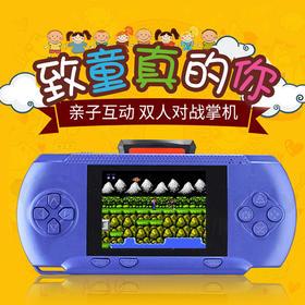 【为思礼】【爆款,亲子互动,双人对战】霸王小子RS-80迷你掌上游戏机PSP抖音掌机任天堂88FC童年怀旧游戏