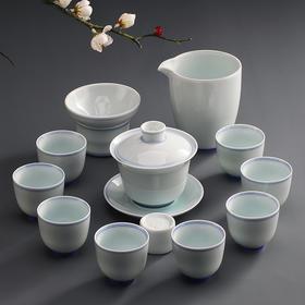 仿古双线盖碗功夫茶具 清式陶瓷茶杯套装办公室 简约现代礼品礼盒