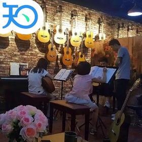 古典吉他课程