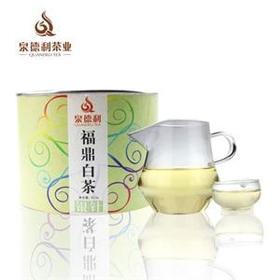 泉德利·福鼎白茶·银针