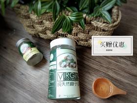椰飘香纯天然椰子油买赠优惠