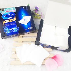818   尤妮佳 1/2超吸收省水化妆棉 40枚 两包组合装