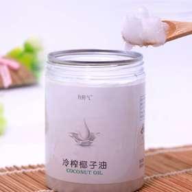 冷榨椰子油 好吃健康的食用油 不含胆固醇 易消化 不堆积为脂肪 浓浓椰香味 提高食欲