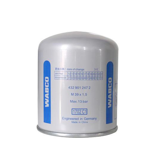 威伯科 油滤干燥罐 银罐 商品图3