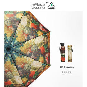 FULTON 莫奈名画 Flowers In A Vase Option