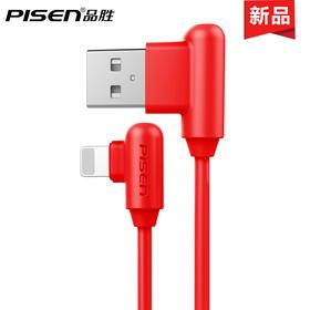 带电青年 L弯头 苹果数据线充电线 多色可选