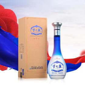 【0元抽奖团】45度500ml梦之蓝M1 单瓶装