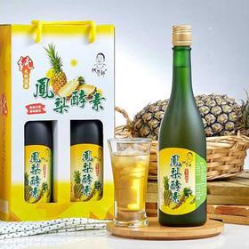 阿贵师凤梨酵素(600ml/瓶/盒)