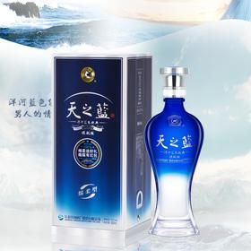 【积分优惠购】42度天之蓝520ML旗舰版