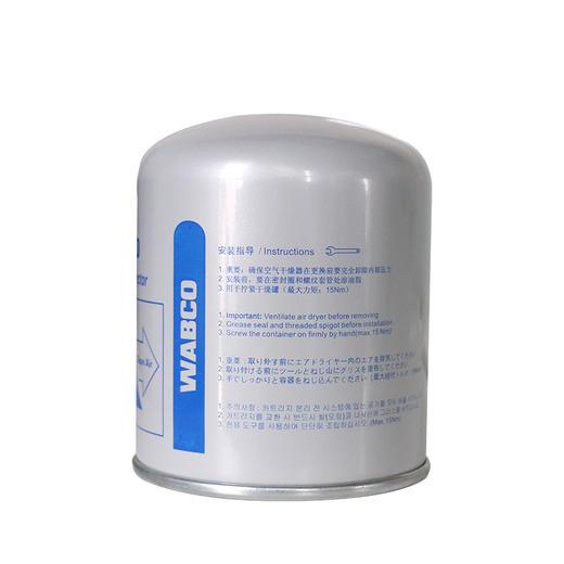 威伯科 油滤干燥罐 银罐 商品图2