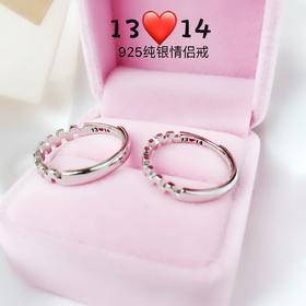 心动1314刻字925纯银叹息桥之吻开口情侣戒指一对对戒日韩简约