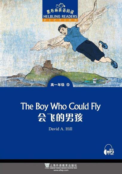 会飞的男孩\/黑布林英语阅读