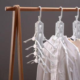 【晾衣神器】多功能折叠多层衣架 省8倍空间 快速晾衣 热销