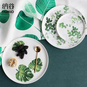 纳谷 | Reiki彩墨枝叶骨瓷餐具