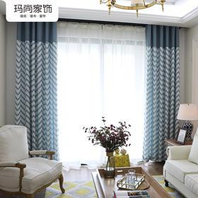 玛尚家饰成品窗帘 现代简约客厅卧室遮光帘落地帘布/米亚-蓝