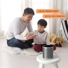 礼品单【小豹AI音箱】豹款音质,听歌神器,智能语音助手,赠送2年QQ音乐服务