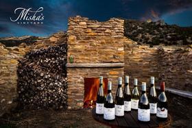 【上海】8月20日 新西兰中奥塔哥精品酒庄Misha's Vineyard庄主品鉴会