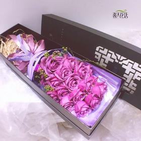 紫色冷美人中国风礼盒