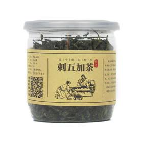 818 | 东北野生刺五加茶 50g/罐