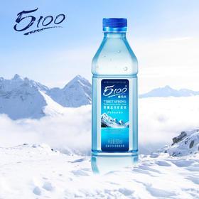 5100西藏冰川矿泉水经典版500ml 3箱装