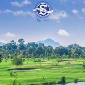 芭提雅暹罗乡村俱乐部 Pattaya Siam Country Club