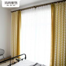 玛尚家饰成品窗帘 现代简约客厅卧室遮光帘落地帘布/米亚-黄