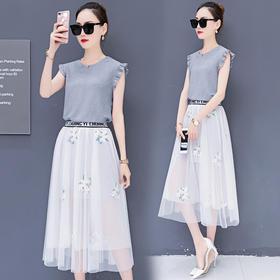 【寒冰紫雨】夏季时髦套装裙女新款 夏装潮韩版气质网纱裙夏天连衣裙两件套 宝蓝色 S    AAA5717