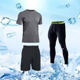 【一甩即冰】运动型男的净爽战衣 瞬冷上衣+速干短裤+冰爽紧身裤 套装