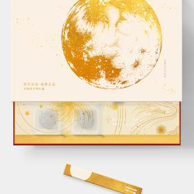 """【航天月饼 限量发售】中国航天集团与HONlife联合推出""""桃山黑皮月饼礼盒"""""""