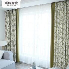 玛尚家饰成品窗帘 现代简约客厅卧室遮光帘落地帘布/维度-绿
