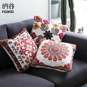 纳谷 | Season 花园刺绣抱枕套