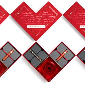 小时光 | 私人订制钢笔,七夕礼物,原创复古永生花送女友男友