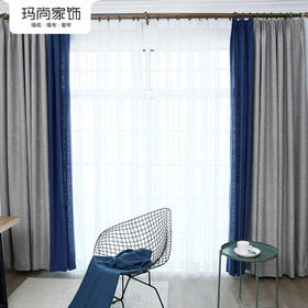 玛尚家饰成品窗帘 现代简约客厅卧室遮光帘落地帘布/塞洛