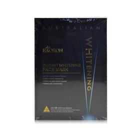 【今日特价】【香港直邮】2盒  澳洲Eaoron水光针光速补水美白面膜 5片装(黑色)