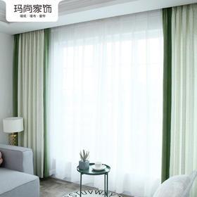 玛尚家饰成品窗帘 现代简约客厅卧室遮光帘落地帘布/光年-黄绿