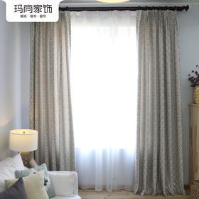 玛尚家饰成品窗帘 现代简约客厅卧室遮光帘落地帘布/巴洛-卡