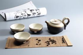 沏一杯茶 一剪梅(黄)