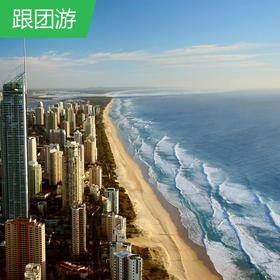 【悉尼、墨尔本】悉尼黄金海岸墨尔本新西兰11日魔戒探访之旅