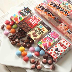 明治五宝巧克力豆 | 五种口味,十分甜蜜!