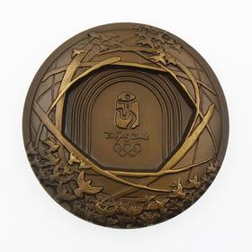 29届奥运会吉祥物纪念铜章