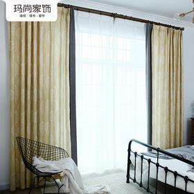 玛尚家饰成品窗帘 现代简约客厅卧室遮光帘落地帘布/柏叶-黄