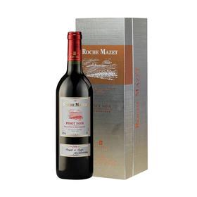 法国玛茜黑品乐红葡萄酒纸板盒装750ml