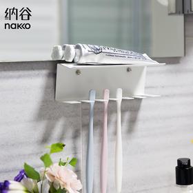 纳谷 | Domain 多功能铁艺牙刷架