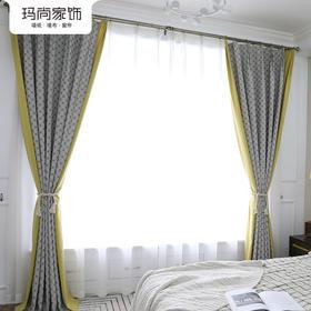 玛尚家饰成品窗帘 现代简约客厅卧室遮光帘落地帘布/丰语
