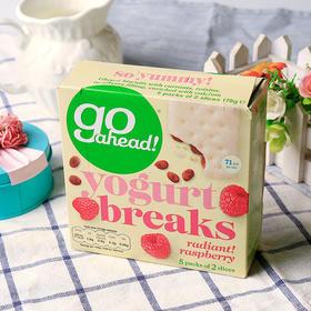 818 | 英国Go ahead酸奶水果夹心饼干178g 口味随机