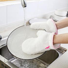 【告别油污】竹纤维不沾油洗碗手套,洗碗神器不再伤手! 热卖 <YCJ4F0>
