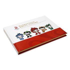 奥运会流通币珍藏册